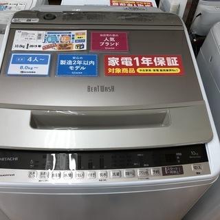 1年保証付き!★未使用★ 洗濯機 HITACHI 2019年 1...