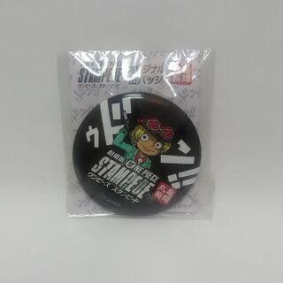 新品 劇場版 ONE PIECE STAMPEDE 丸亀製麺コラ...