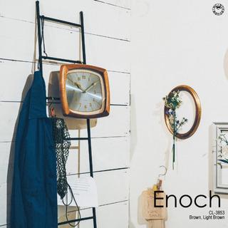 【新品未開封】Enoch 掛け時計
