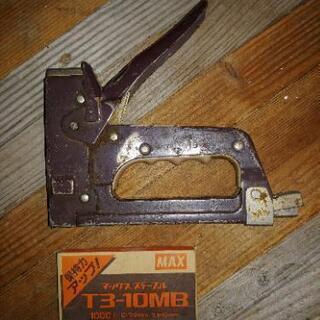 タッカー(信頼のMAX制)針付き