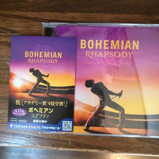 ボヘミアン・ラプソディ(オリジナル・サントラ)日本盤CD+非売品オマケ