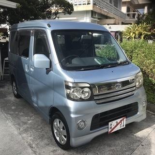 平成17年 アトレーワゴン・カスタムRSターボ ¥19万円