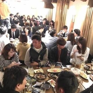 10〜11月パーティ🔹大阪神戸京都🔹『メガ合コン』は通常のパーティーとは違い、完全着席の合コンスタイル!! - イベント