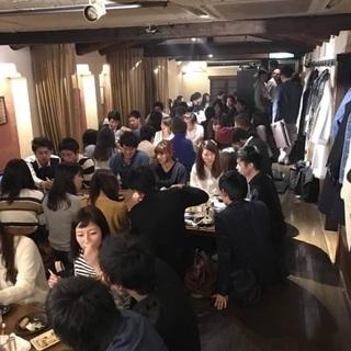 10〜11月パーティ🔹大阪神戸京都🔹『メガ合コン』は通常のパーティーとは違い、完全着席の合コンスタイル!! − 大阪府