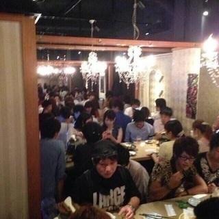 10〜11月パーティ🔹大阪神戸京都🔹『メガ合コン』は通常のパーティーとは違い、完全着席の合コンスタイル!! - その他