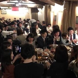 8〜9月パーティ🔹大阪神戸京都🔹『メガ合コン』は通常のパー…