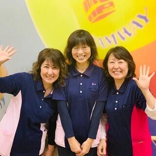勤務日数応相談可!!!!パート/アルバイト⭐️⭐️都島区中野町⭐...