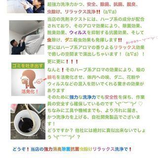 エアコンクリーニング 期間限定で1,000円OFFで通常エアコン8000円 − 愛知県