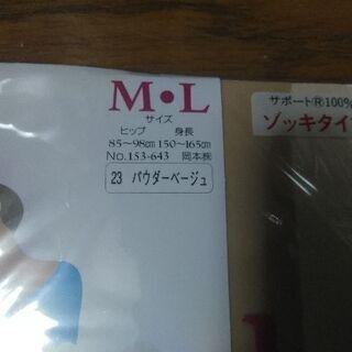 新品、ピュアラのストッキング、5枚セットです。再値下げしました。 − 福岡県