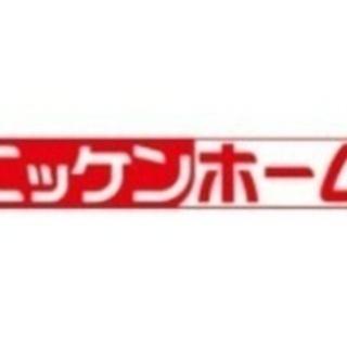 一級建築士/月収35万円以上/要資格/経験者のみ/一宮市 愛知県...