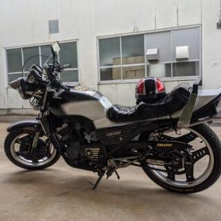 ジェイド250 CBX仕様