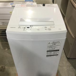 TOSHIBA 4.5kg全自動洗濯機 AW-45M7 2020年