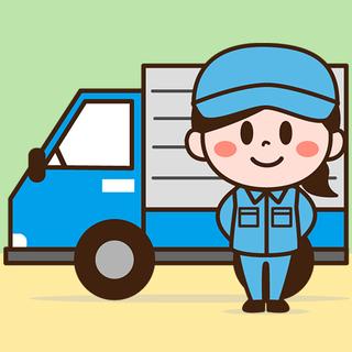 ≪安定・安心の職場!腰を据えて働こう☆≫3t車での運搬ドライバー...