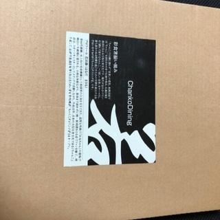 花田勝さんのお箸セット