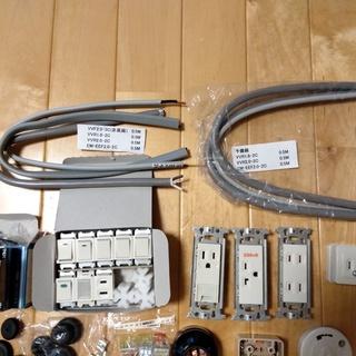 第二種電気工事士 技能試験 練習用部材