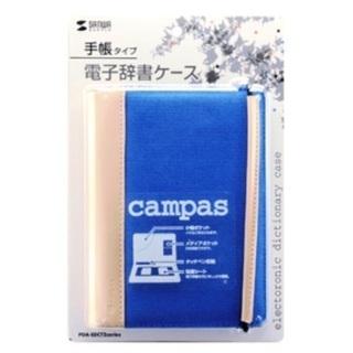 【新品】定価約2400円 電子辞書ケース 手帳タイプ