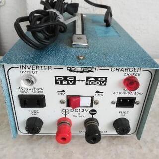 《商談中》12V充電器&100Vインバーター