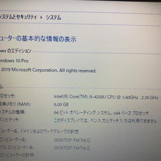dell 3340 i5-4200u 6GB office2019 - 売ります・あげます