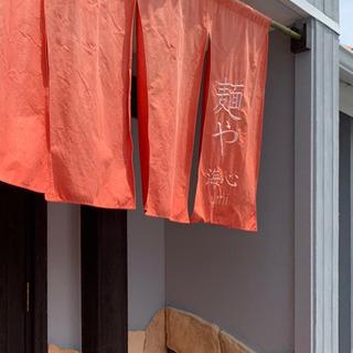 ラーツーリング🍜麺や海心umiと大いなる海の広さを知る。