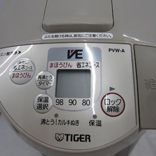 タイガー 電気ポット PVW-A300 容量2.91L 2011年製 電気まほうびん 札幌 東区 - 札幌市