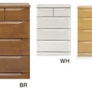 新品 幅60cm 4段チェスト 3色の中から選べます