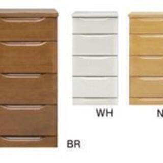 新品 幅45cm 4段チェスト 3色の中から選べます