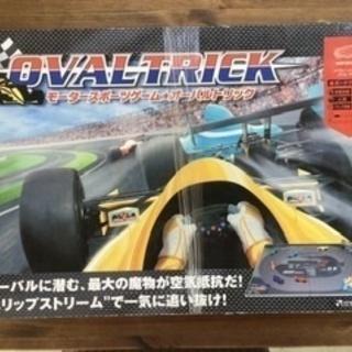 【新品】ボードゲーム オーバルトリック OVAL TRICK