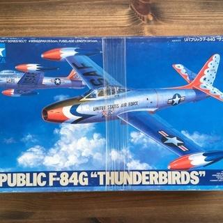 【新品】TAMIYA 1/48 リパブリック F-84G サンダ...
