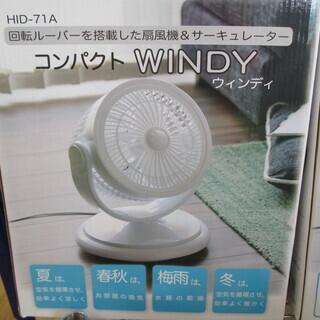 ヒロ コンパクトウェンディ HID-71A 新品