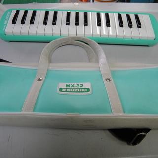 SUZUKI スズキ 鍵盤ハーモニカ メロディオン アルト パステルグリーン MX-32C ピアニカ  - 楽器