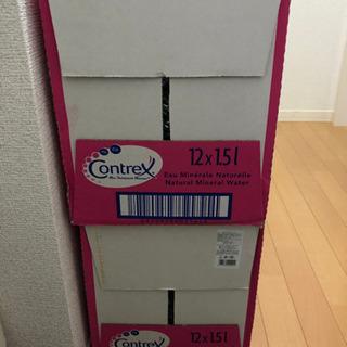 コントレックス 1箱12本入 2箱