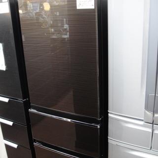 三菱 330L冷蔵庫 MR-CX33D-BR1 グロッシーブラウ...