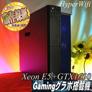 【★i7以上 E5-Xeon+GTX1650ゲーミングPC】フォ...