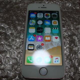 【ネット決済・配送可】★ iPhoneSE 64GB ローズロー...
