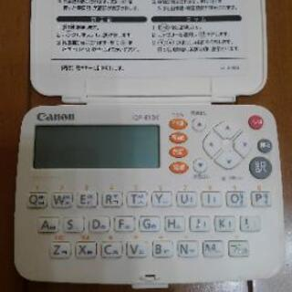 値下げCanon電子辞書wordtank   IDP-610K