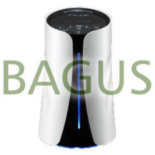 水素風呂リタライフのレンタル(有限会社BAGUS)