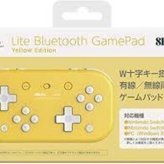 Bluetoothゲームパッドジョイスティック Switch/P...