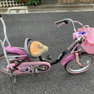 子供用ミニーちゃんの自転車