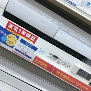エアコン MITSUBISHI 4.0kw 〜14畳まで