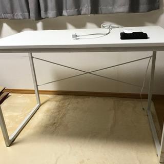 【7/30まで掲載】テーブル ホワイト 0円!