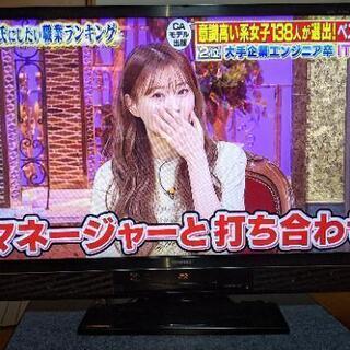 テレビ46インチ HDD1TB  配達可