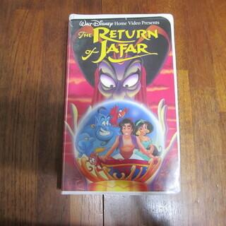 ☆彡 ディズニービデオ 【THE RETURN of JAFAR...