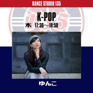 明石市大久保k-popダンス