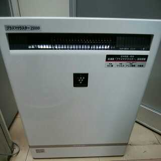 SHARP 空気清浄機 プラズマクラスター25000 IG…