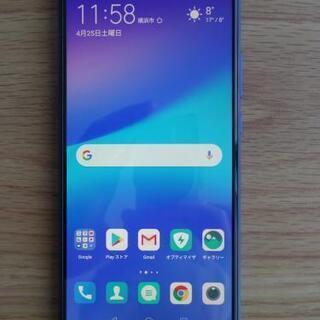Huawei P20 lite SIMフリー ケース、ガラスフィ...
