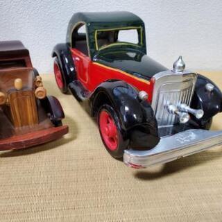 木製クラシックカー 2台