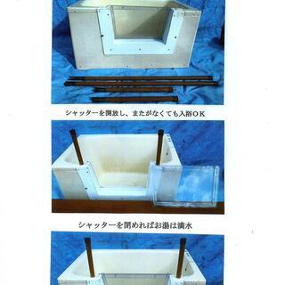 京都市内限定!風呂を介護用に無料改造!特許取得後20名様限定