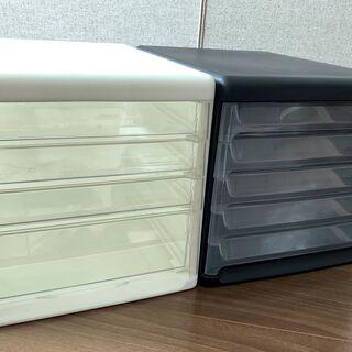 コクヨ A4 書類ケース レターケース 2個セット