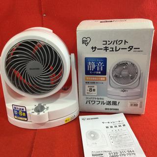 アイリスオーヤマ サーキュレーター PCF-HM151 2017年