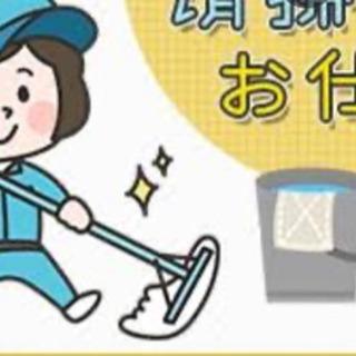新中野駅徒歩5分 マンション共用部清掃 1.5時間作業  早朝